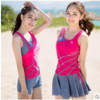 休闲泳装裙式学生运动游泳衣女三件套韩国温泉小香风分体平角显瘦遮肚保守