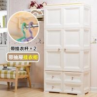 0512194654126加厚加大双开门收纳柜储物柜塑料多层抽屉式衣柜杂物整理书柜子