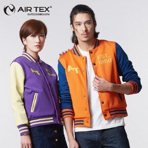 AIRTEX/亚特秋冬保暖拼色休闲 男女款棒球服外套 英国时尚户外