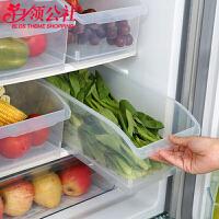 白领公社 收纳盒 冰箱收纳盒整理箱水饺盒厨房塑料保鲜盒食物鸡蛋储物箱储物盒水果蔬菜收纳整理收纳家居日用品