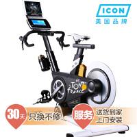 美国ICON爱康PRO-FORM智能环法车动感单车家用静音健身车 健身器材