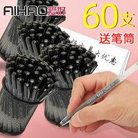 爱好巨能写文具大容量中性笔0.5mm签字笔60支 笔芯碳素红笔办公用品黑色水笔8761一次性中性笔60支学生用