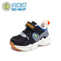 【1件2.5折价:119元】大黄蜂宝宝学步鞋 幼童运动鞋2019新款幼儿园保暖二棉鞋小童冬鞋