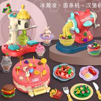 彩泥面条机蛋糕汉堡机DIY橡皮泥冰淇淋雪糕机工模具套装儿童玩具
