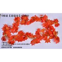 20181025184547948仿真红枫叶藤条管道缠绕装饰花藤蔓柳叶假树叶塑料花藤条