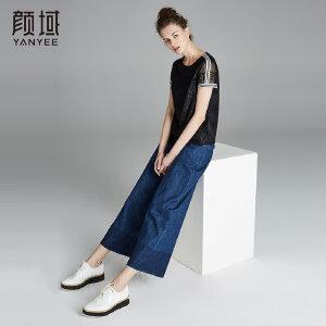 颜域品牌女装宽松直筒牛仔裤女休闲百搭阔腿裤2018夏季新款九分裤