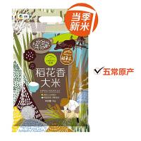 中粮初萃 五常稻花香大米5kg