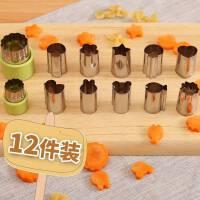 做菜儿童食物食品饭团宝宝做饭米饭造型便当模型diy厨房形状模具ik7