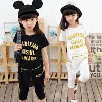女童夏季短袖运动套装女童短袖七分裤两件套休闲套装韩版潮流