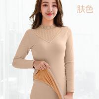 №【2019新款】冬天美女穿的防寒中高领内衣女士加厚加绒套装打底贴身棉毛衫 是80/130