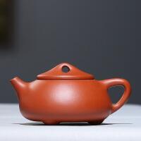 宜兴紫砂壶手工原矿朱泥石瓢壶茶具小品壶泡茶壶 石瓢壶