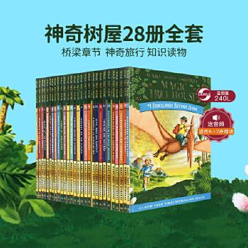 神奇树屋英文原版 The Magic Tree House 1-28 Boxset 神奇树屋1-28册盒装 6-9-12岁青少年儿童英语文学章节桥梁小说书籍小学生课外阅读物故事书 连续160周荣登《纽约时报》畅销少儿系列图书排行榜前三名 合辑Mary Pope Osborne