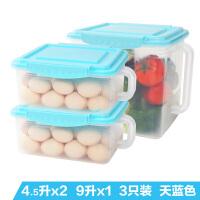 冰箱收纳盒抽屉式冷冻整理盒储物盒分类密封保鲜盒厨房塑料用盒子
