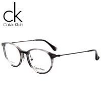 Calvin Klein/卡尔文克雷恩光学眼镜架男可配近视眼镜框CK5943