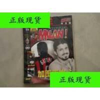 【二手旧书9成新】AC米兰 2004.3 (附海报 ) /编辑部 广州出版