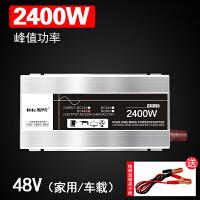 ��d逆�器12V24V�D220V��多功能大功率正弦波3000w家用SN4553
