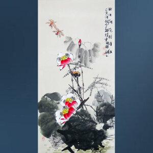 省美协  陈书雅   映日荷花别样红  /16