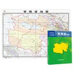 中华人民共和国分省系列地图:青海省地图(1.068米*0.749米 盒装折叠)