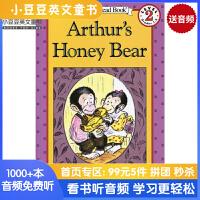 Arthur's Honey Bear 亚瑟的可爱熊  [4-8岁]