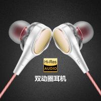手机双动圈耳机线控超重低音炮音乐运动防水防汗高保真苹果oppo耳机vivo入耳式手机K歌HiFi耳塞