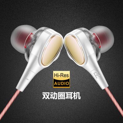 手机双动圈耳机线控超重低音炮音乐运动防水防汗高保真苹果oppo耳机vivo入耳式手机K歌HiFi耳塞 双动圈 四喇叭 双倍音效 进口线控 佩戴舒适