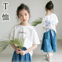 女童短袖T恤夏季新款童装韩版中大童纯棉字母针织衫宽松百搭上衣
