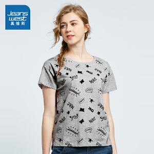 [尾品汇价:20.9元,20日10点-25日10点]真维斯女装 夏装 迪士尼皮克斯动画纯棉圆领印花短袖T恤