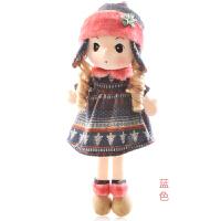 雪韵菲儿布娃娃可爱毛绒玩具小女孩玩偶洋娃娃公仔儿童礼物