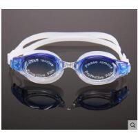 美观游泳镜渐变 游泳眼镜 男女款大框舒适泳镜专业游泳镜 防水防雾