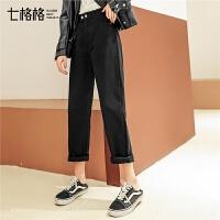 七格格工装裤女宽松bf直筒显瘦2019新款韩版夏季奶奶裤春休闲裤子