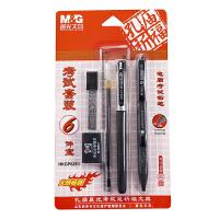 晨光考试套装 初中生高考考试用具 学生考试用2B自动铅笔碳素黑笔成人考试用文具组合中性笔答题卡涂卡尺套装
