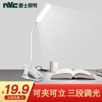 雷士照明(NVC)夹子台灯 USB学习工作宿舍阅读灯 温馨床头灯触摸三段调光卧室