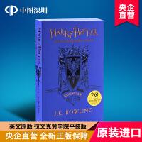 现货 拉文克劳学院平装版 英文原版 哈利波特与魔法石 Harry Potter Philosopher's Stone