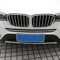 专用于宝马X3改装 前雾灯中网装饰条 车身装饰亮条贴片 宝马X4改装配件
