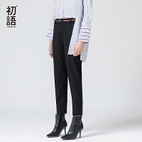 初语 2018春装新款  修身小脚九分黑色运动休闲裤女束脚铅笔裤子