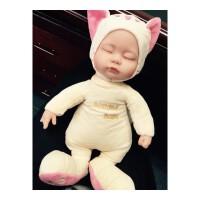 兔子毛绒玩具仿真婴儿电动唱歌睡眠安抚娃娃睡萌宝公仔娃娃抖音 30厘米-39厘米