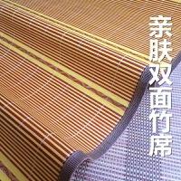 夏季竹席学生宿舍凉席子双面单人碳化0.8m1.5床1.2米0.9