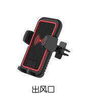 车载手机支架出风口仪表台中控无线充电导航架通用多功能支驾夹子