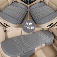 汽车坐垫四季通用单片三件套无靠背冬季座后排竹炭亚麻小蛮腰座垫