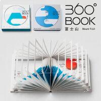 现货日本原版进品 360°BOOK 富士山,富士山360度书 艺术立体书 大野友资 书礼品 原装进口