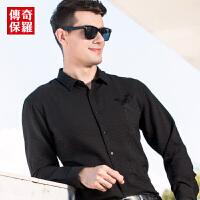 传奇保罗黑色衬衫男长袖2018秋季新款潮青年春秋薄款免烫休闲衬衣S18Q018