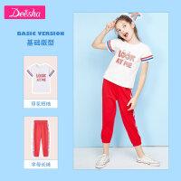【秒杀款】笛莎童装女童套装2021夏装新款洋气网红短袖衣服中大儿童运动套装