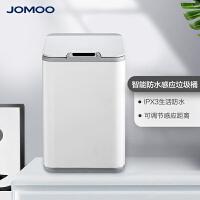 JOMOO九牧卫浴铝合金垃圾袋挂件厨房垃圾袋简易挂架智能防水感应垃圾桶937306-00-1