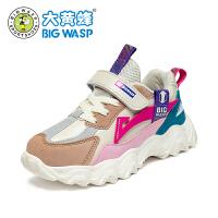 【1件5折�r:95元】大�S蜂女童鞋 �和��\�有�中大童女孩加�q二棉鞋2020秋冬新款棉鞋
