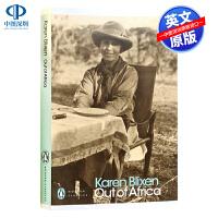 现货英文原版 Out of Africa 走出非洲 凯伦布里克森 Karen Blixen 诺贝尔文学奖 英文版奥斯卡电