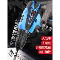 【支持礼品卡】12V锂电钻充电式手钻小钻电钻多功能家用电动螺丝刀电转4en