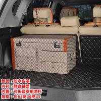 后备箱汽车储物箱 车载收纳箱 抽屉箱置物箱行李箱整理箱用品密码SN0990