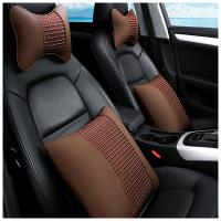 汽车头枕一对车用枕头靠枕腰靠套装车载护颈枕腰枕皮车内用品四季