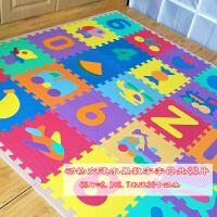 ???儿童拼图泡沫地垫防滑卧室榻榻米婴儿拼接卡通游戏毯爬爬爬行垫子