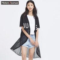 【满299减200】美特斯邦威针织开衫女夏季女韩版时尚长款针织开衫搬